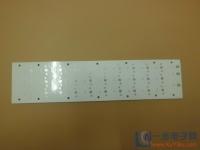 博悦娱乐登录地址展柜灯5050筒灯平板灯3014铝基板厂家