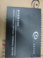 供应恩威尔8路+485数字视频光端机