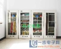 供应安全工具柜