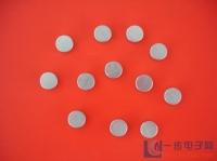供应供应钕铁硼强力磁铁