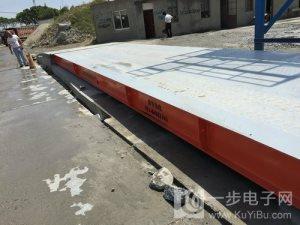 供应上海鹰牌衡器优质口碑好的地磅厂家