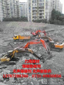 青海无声膨胀剂批发,岩石爆破