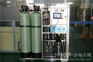 供应苏州电子生业用水设备|饮用纯净水处理