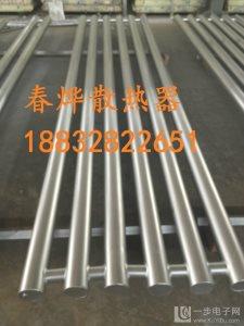 供应热水型光面管散热器-B型光管散热器强力品牌-春烨