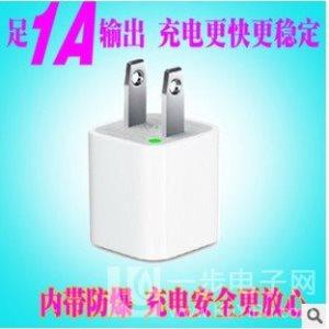 供应个性生产小绿点手机充电器 USB手机充电头