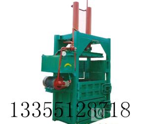 供应广州无纺布服装液压打包机塑料瓶液压打捆打包机