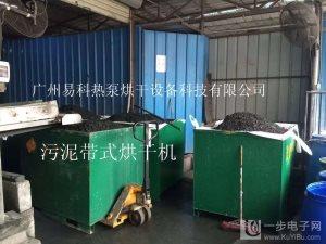 供应印染污泥烘干机