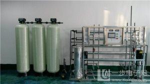 供应昆山电子厂清洗水设备,二极管清洗用水设备