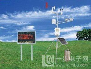 供应野外气象站 多要素高性能观测