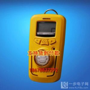 酒精检测仪,便携式酒精检测仪,手持式酒精检测仪