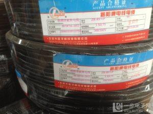 电线电缆WDZN-RVVP3*2.5平方电线 音响线 三芯屏蔽控制信号线