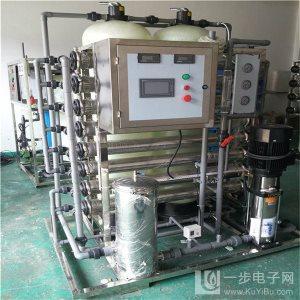 供应杭州【饮用水处理设备】离子水设备