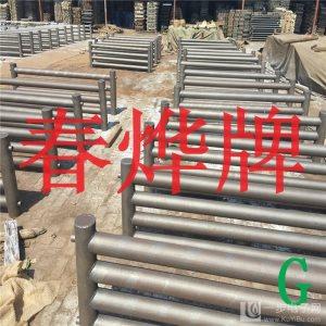 供应光面管散热器