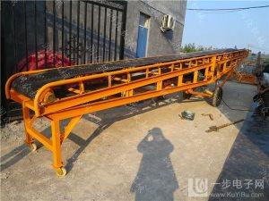 厂家直销运输设备皮带输送机