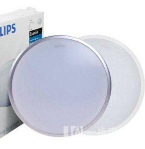 博悦娱乐登录地址Philips/飞利浦吸顶灯恒洁LED小卧阳台厨房客厅灯12W/17/W20W/