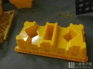 供应2桶4桶装黄色防渗漏托盘规格价格