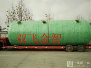 供应玻璃钢化粪池厂家化粪池价格化粪池化粪池