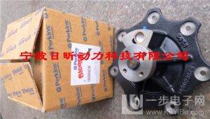 平武县1206 E70TTA配件品质保证 放价到底!