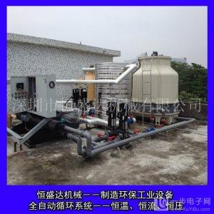 供应福田冷水机维修,低温冷水机生产厂家,冷冻机维修