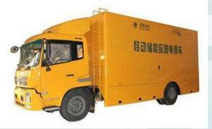 供应移动储能系统,移动式储能供电装备,移动储能装置监测系统