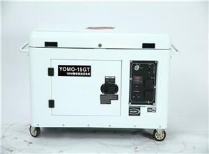 供应15KW静音柴油发电机价格