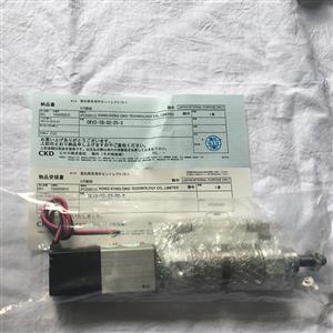 供应CKV2-TB-32-25-3带阀气缸