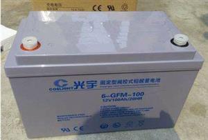 光宇蓄电池12V200AH总代理报价产品图片