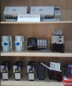 供应ATS迷你型三相四线3ATSC30200HGX0双电源自动切换开关CB级