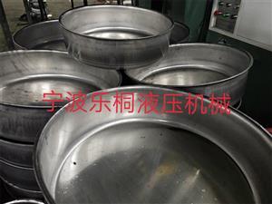 宁波铝锅厨具120吨拉伸液压机慈溪厂家产品图片